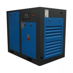 22 m3 / Min 175hp Rotary Screw Air Compressor Compressed Hot Air Engine