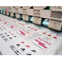 Industrial Computerised Towel / Garment Flat Embroidery Machine , 15 Head 9 Needle Manufactures