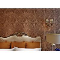 China Non - Woven Brown Moistureproof Modern Removable Wallpaper With Dropping Beads wholesale