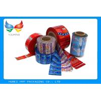 China Safe Pvc Stretch Film Wrap Around Labels For Water Bottles , 8 Colors Printing on sale