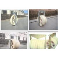 China Conductor Pulley Block wholesale