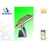 Floor Standing LCD Interactive Touch Screen Kiosk 16.7M 600cd/m2 Manufactures