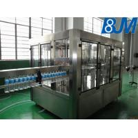 China 50BPM 500ml Automatic Water Filling Machine Rinsing Filling Capping Machine wholesale