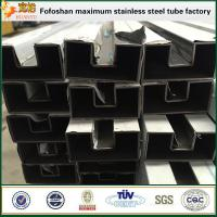 ASTM 316 6K/8K Mirror pipe stainless steel slot pipe manufacturers Manufactures