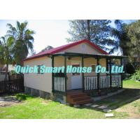 China OEM Safe Prefabricated House Kits For Dormitories , Hospitals on sale