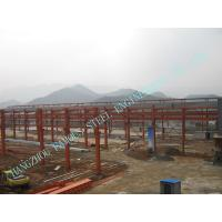 China Q235,Q345 Prefab Industry Steel Building Customized Workshop, Warehouse wholesale