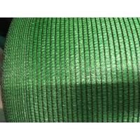 China 70%Shade Rate Agriculture Shade Net , Aluminum Foil With UV wholesale