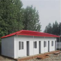 China Considerate Design Cheap Price Prefab House with Rain Shelter Portable Emergency Shelter on sale