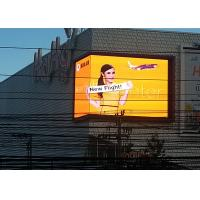 High Resolution P7.81 Led Mesh Screen Outdoor Led Billboard Advertising Application