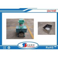 China 400 kG/H 10HP Powerful PVC Plastic Bottle Shredder With Flake Blade wholesale