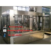 China small milk bottle filling machine on sale