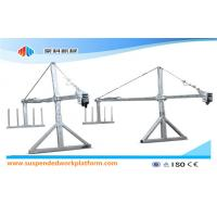 Durable Aluminium Alloy Suspended Scaffolding ZLP 800 With Hoist 2.2 kw LTD8.0 Manufactures