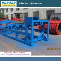High Quality 300-1500mm D Construction Concrete Pipe Making Machine Manufactures