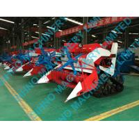 14 HP diesel engine mini wheat rice combine harvester,+86-18006107858 Manufactures