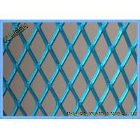 China Mild Stainless Steel Expanded Metal Mesh , 1 Inch PVC Coated Welded Wire Mesh on sale