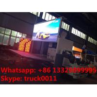 DONGFENG 4*2 LHD LED outdoor advertising vehicle for sale, 2017s new dongfeng Mobile LED billboard truck with stage Manufactures