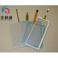 Pen / Finger Input 4 Wire Photocopier Resistive Touch Screen Panel High Sensitivity Manufactures