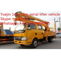 Yuejin brand 4*2 LHD14m- 16m overhead working truck for sale, IVECO YUEJIN brand 14m-16m aerial working platform truck Manufactures