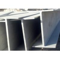 h beam price steel/steel h beam Manufactures