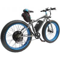 China Electric Mountain Bikes 26inch & fat tire electric bicycle wholesale