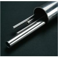 Telescopic Pipe Stainless Steel Seamless Tube For Laboratory Equipments Manufactures