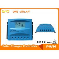 12V 24V Home Solar Inverter Charger Solar Power Controller Intelligent 30A 40A Manufactures