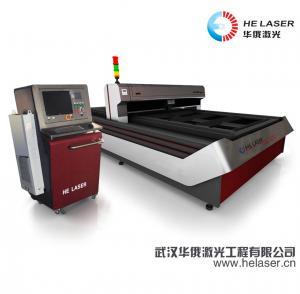 Stainless Steel / Zinc YAG Laser Cutting Machine 500W / 700W 8m/Min