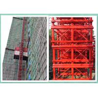 Single Cage / Double Cage Construction Material Lift With Level Calling System Manufactures