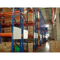 China Nanjing warehouse racking system heavy duty pallet rack steel storage rack on sale