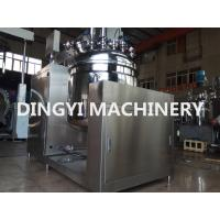 SUS304 Hydraulic Lifting Vacuum Emulsifying Mixer , 500L Lotion Mixer Safety Valve