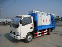 China hot sale Dongfeng 3-5cbm compression garbage truck,dongfeng furuika 4*2 LHD 4m3 refuse garbage compactor truck for sale wholesale