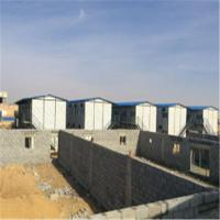 Office Suppliers Portacabin House Modular System China House Lighting Roof house Manufactures