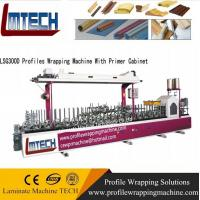 China PVC Plastic Profile Extrusion Line PVC profile wrapping laminating machine wholesale