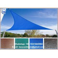 China NEW GREEN AND BEIGE TRIANGLE SUN SHADE SAILS ALL SIZES on sale