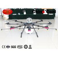 FH-8Z-10 UAV Drone Crop Sprayer Agricultural Machine 1200 rpm / min Motor Speed Manufactures