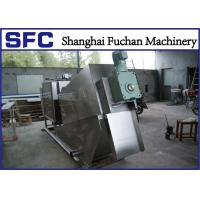 China Volute Sludge Dewatering And Thickening Machine With Stainless Steel Structure on sale