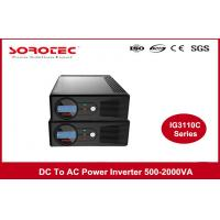 500VA 300W Rack Tower DC / AC Home Power Supply  Power Inverters  With AC Charger Manufactures