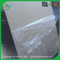 China Gift box cardboard / grey board paper used for gift box supplier in Singapore and Malaysia wholesale