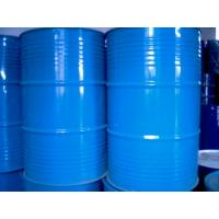 Resin And Synthetic Rubber PVC Plasticizer ATBC Liquid With Light Fastness Manufactures