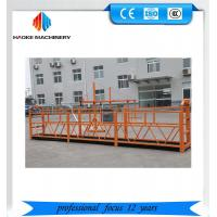 China Chinese  ZLP800 spraying electric suspended platform for building facade work wholesale