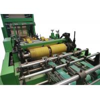 China High Efficiency Paper Tube Making Machine With PP / PE Film for Sealing Up on sale