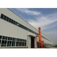 Jiangsu G Home CO.,LTD