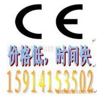China EN62133 standard test battery to do exercise laboratory15914153502cicixu wholesale
