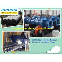 Spun concrete pipe production line made in Shanghai ,China Manufactures