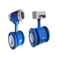 China battery operated electromagnetic flow meter wholesale