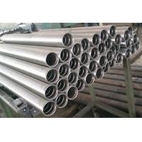 China CK45 Seamless Hollow Metal Rod, Chrome Plated Rod For Hydraulic Cylinder wholesale