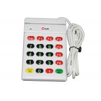 China USB Portable Magnetic Card Reader For POS Terminal Free Sample on sale