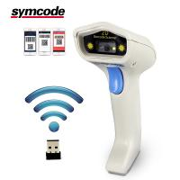 China Raspberry Pi 2D Barcode Reader Auto Fast Scanning Pos QR Code Scanner on sale