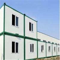ISO 9001 Standard Prefab Sandwich Panel Mobile Container Home for W Prefab Container Homes Manufactures
