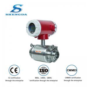 China ss304 wafer sanitary beer milk flow meter/water flow meter on sale